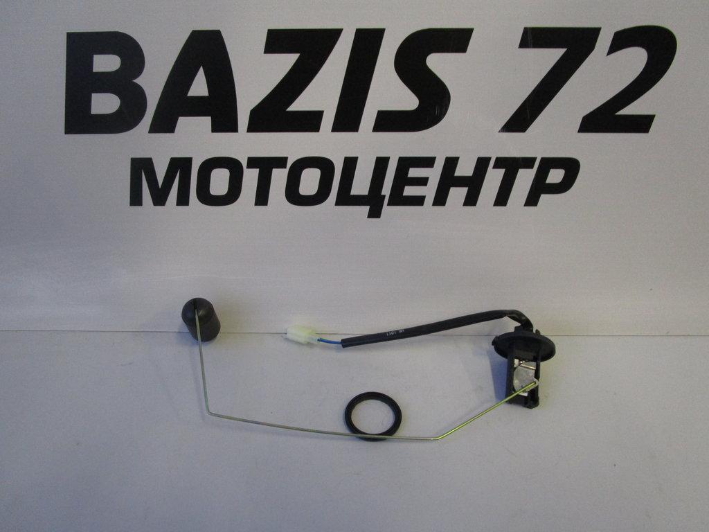 Запчасти для техники CF: Датчик топливный CF 9030-170120 в Базис72
