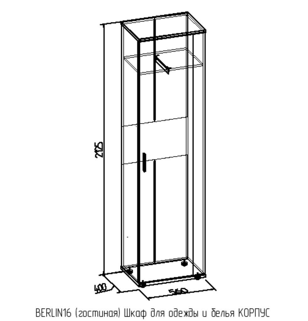 Шкафы для одежды и белья: Шкаф для одежды и белья BERLIN 16 в Стильная мебель