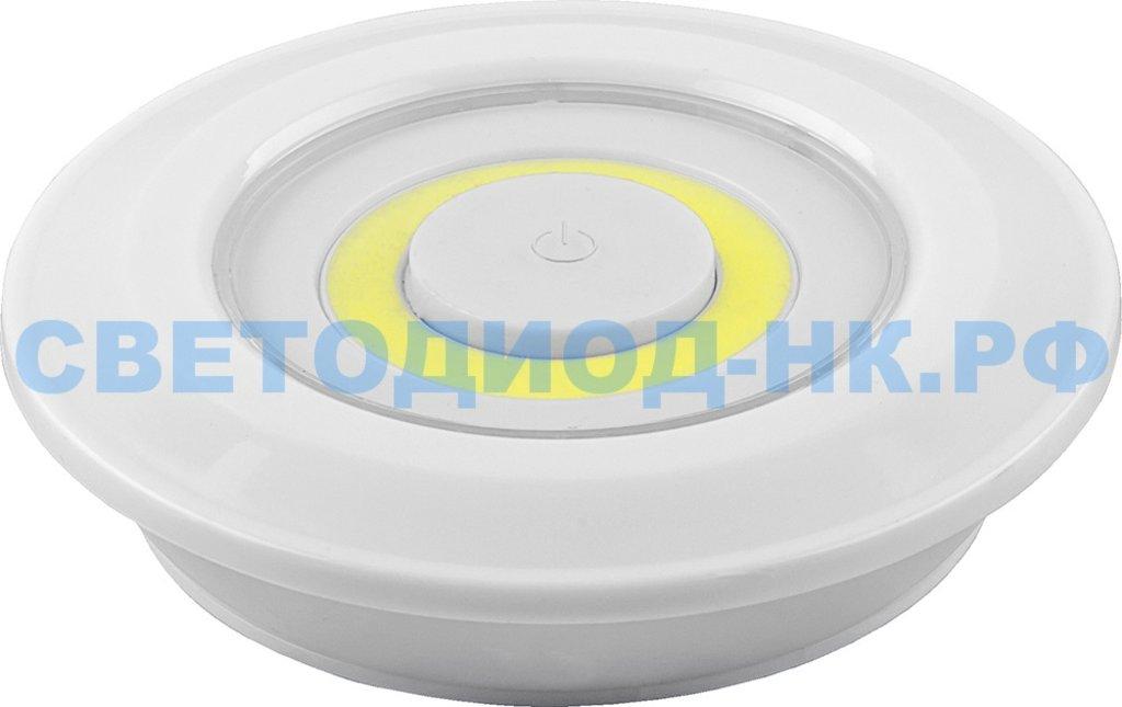 Пушлайты: FN1207 1LED 3W Светодиодный светильник-кнопка (3шт в блистере+пульт) 180Lm, 90*22мм, белый в СВЕТОВОД