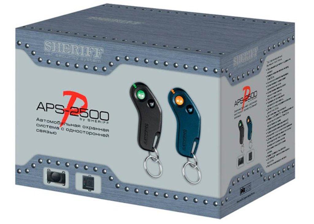 Автосигнализации с односторонней связью: Sheriff APS-2500 в Безопасность