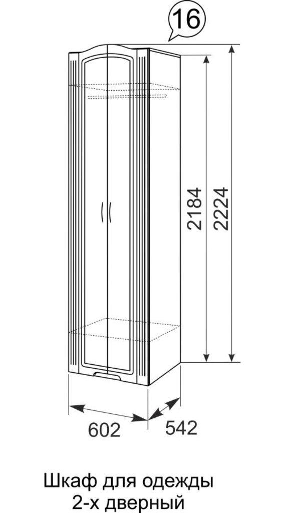 Шкафы для одежды и белья: Шкаф для одежды двухдверный 16 Виктория в Стильная мебель