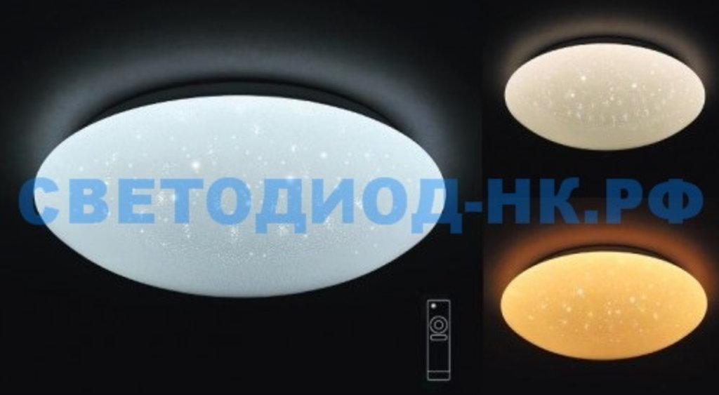 Светильники с пультом ДУ: СВЕТИЛЬНИК AMBRELLA F42 72W D500 ORBITAL МНОГОФУНКЦИОНАЛЬНЫЙ (ПДУ) в СВЕТОВОД