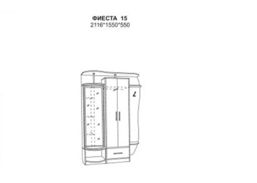 Прихожие: Прихожая Фиеста-15 в Уютный дом