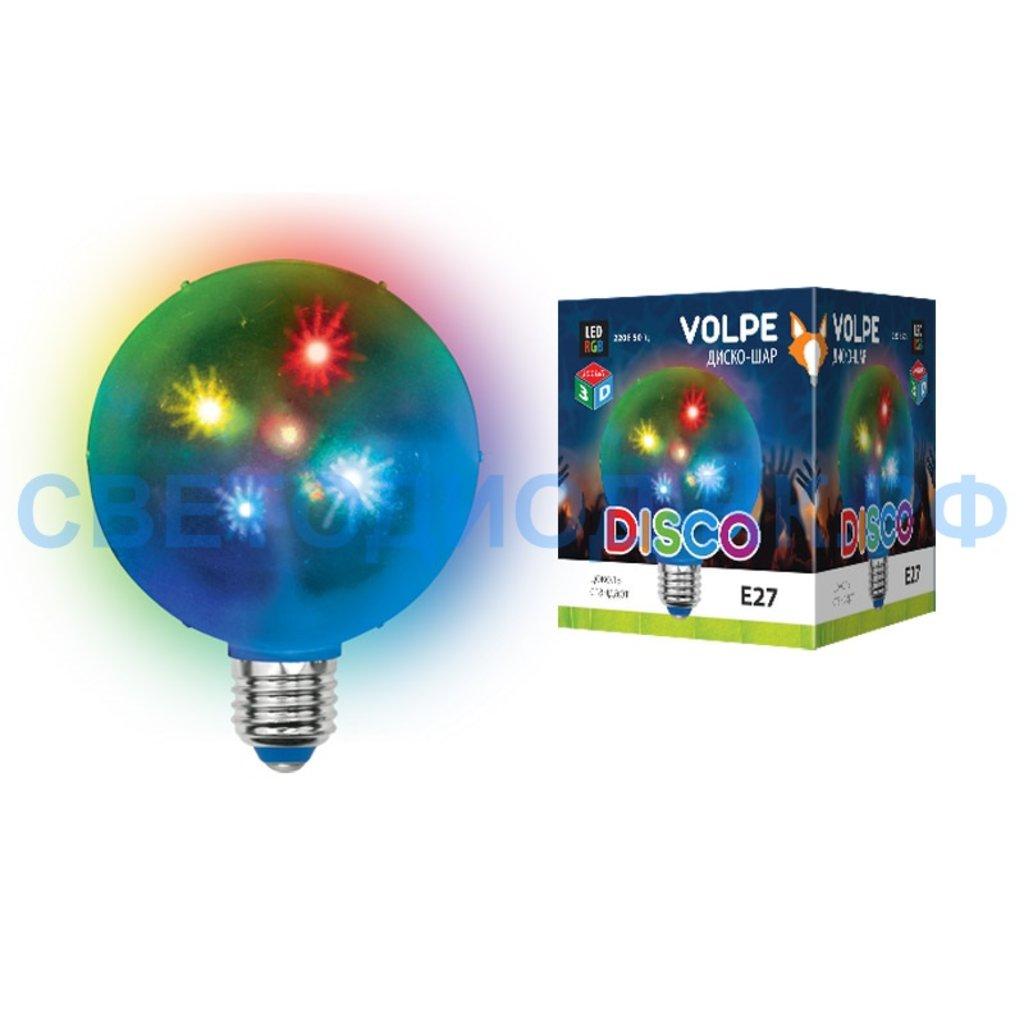"""Светодиодные фигуры, приборы: Лампа-диско E27 1.5W RGB Volpe Disco 3D ULI-Q310 """"Звезды"""" d=10см 220V 1,5W/RGB/E27 в СВЕТОВОД"""