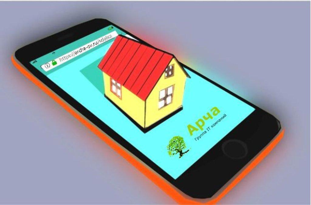 Электронная регистрация недвижимости в Омега-сервис