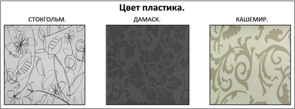 Столы кухонные: Стол ПГ-35 раздвижной (хром) в АРТ-МЕБЕЛЬ НН