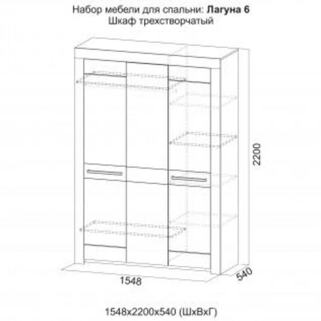 Мебель для спальни Лагуна-6: Шкаф трехстворчатый Лагуна-6 в Диван Плюс