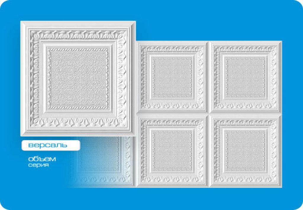 Потолочная плитка: Плитка ФОРМАТ инжекционная Версаль (серия Объем) в Мир Потолков