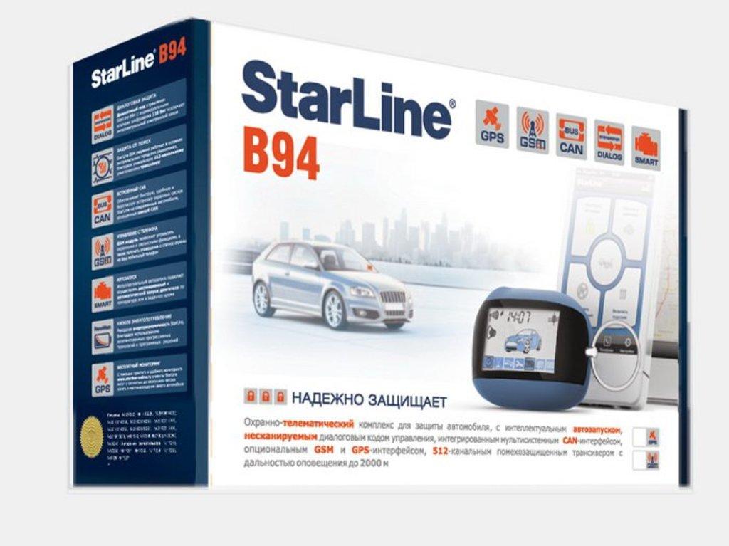 Автосигнализации с автозапуском: StarLine B94 2CAN в Безопасность