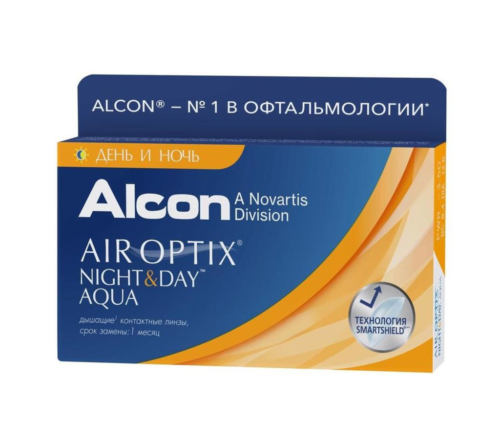 Контактные линзы: Контактные линзы AIR OPTIX Night & Day AQUA (3шт / 8.4) ALCON в Лорнет