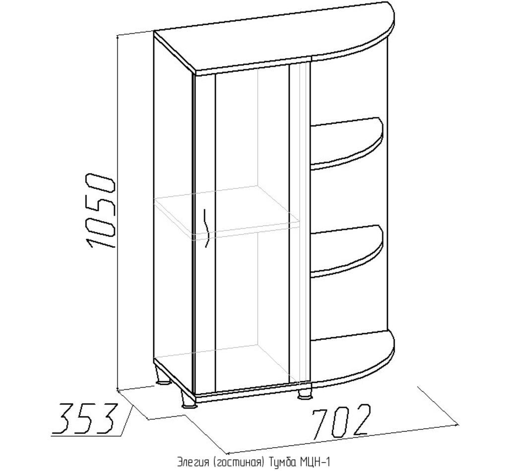 Тумбы и стойки под телевизор и аппаратуру: Тумба МЦН-1 Элегия в Стильная мебель