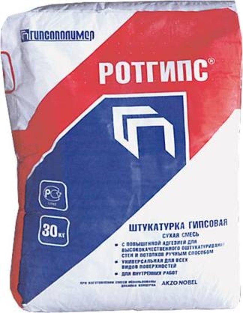 Сухие растворы и смеси: Штукатурка гипсовая Ротгипс  (Мешок 30 кг) в 100 пудов