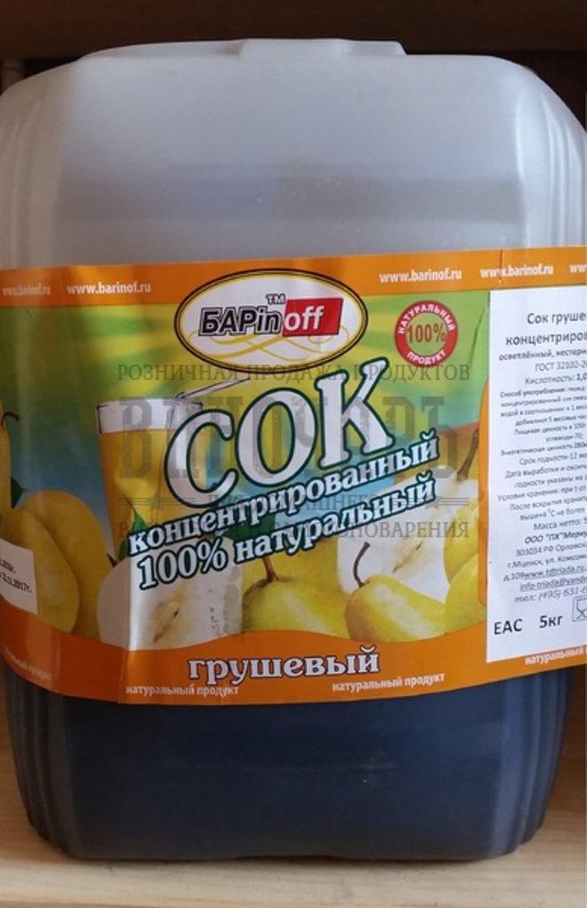 Концентрированный сок: Концентрированный сок - груша (канистра) в Сельский магазин