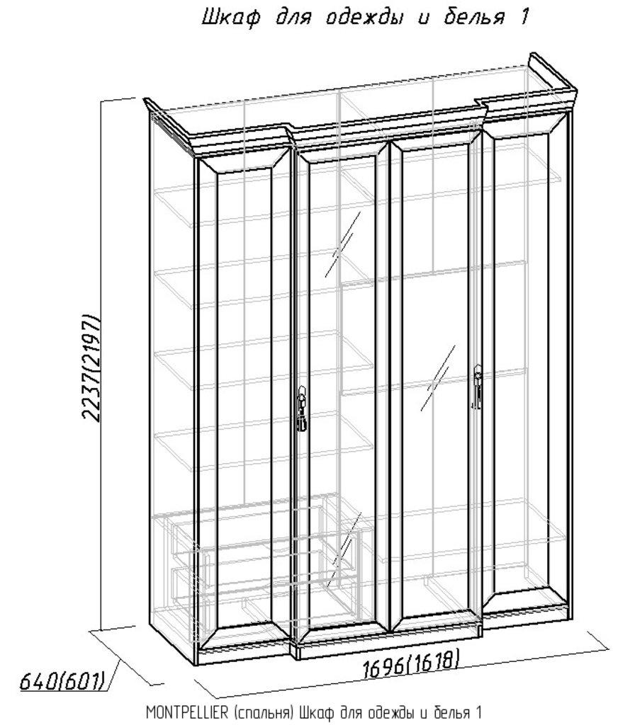 Шкафы для одежды и белья: Шкаф для одежды и белья Montpellier 1 в Стильная мебель