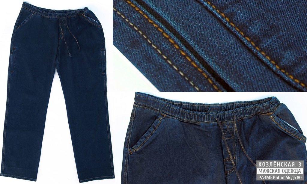 Джинсы: Мужские джинсы на резинке в Богатырь, мужская одежда больших размеров