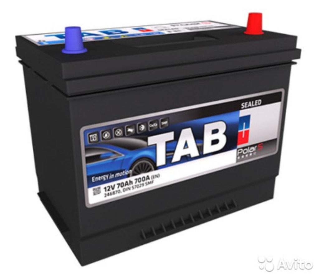 TAB: TAB POLAR Asia 6СТ- 70 в БазаАКБ