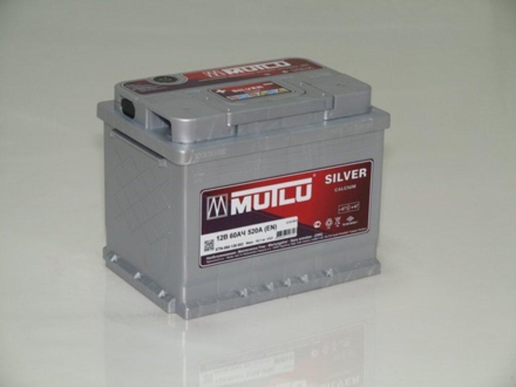 Аккумуляторы автомобильные: MUTLU SILVER 60 А/Ч L в Мир аккумуляторов