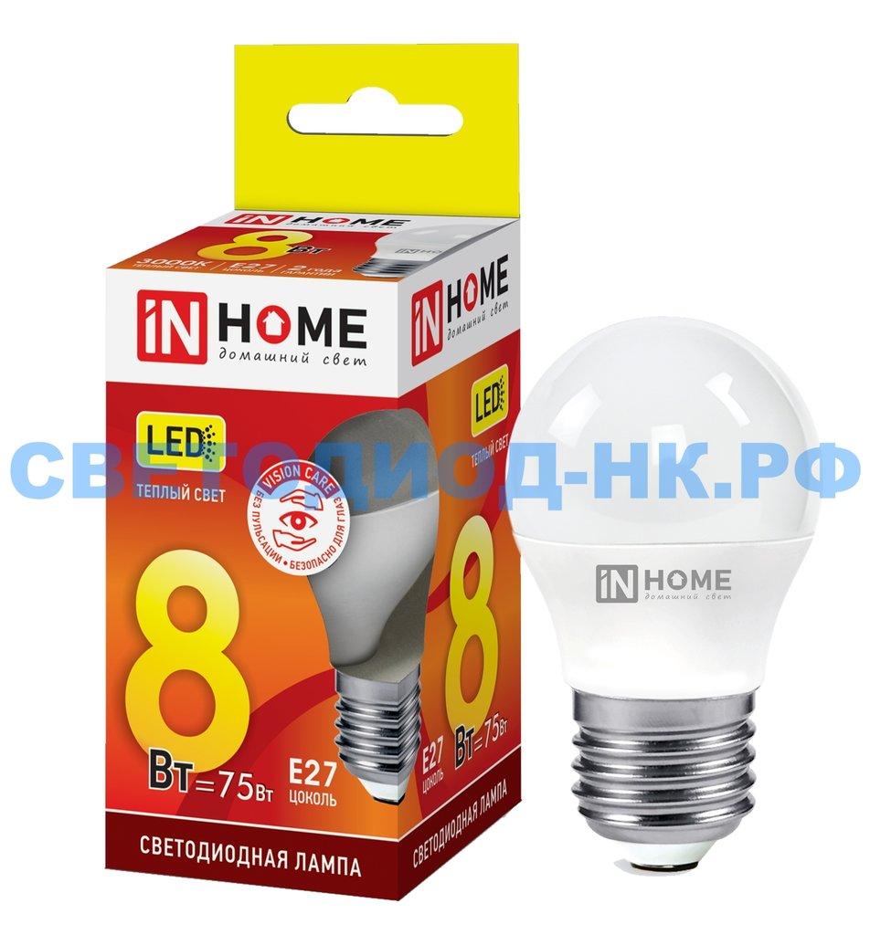 Цоколь Е27: Светодиодная лампа LED-ШАР-VC 8Вт 230В Е27 3000К 600Лм IN HOME в СВЕТОВОД