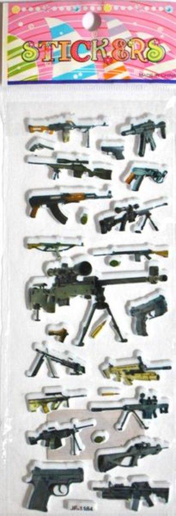"""Наклейки: Наклейки пластиковые """"Оружие"""" 2348 21.5*7.5см в Шедевр, художественный салон"""