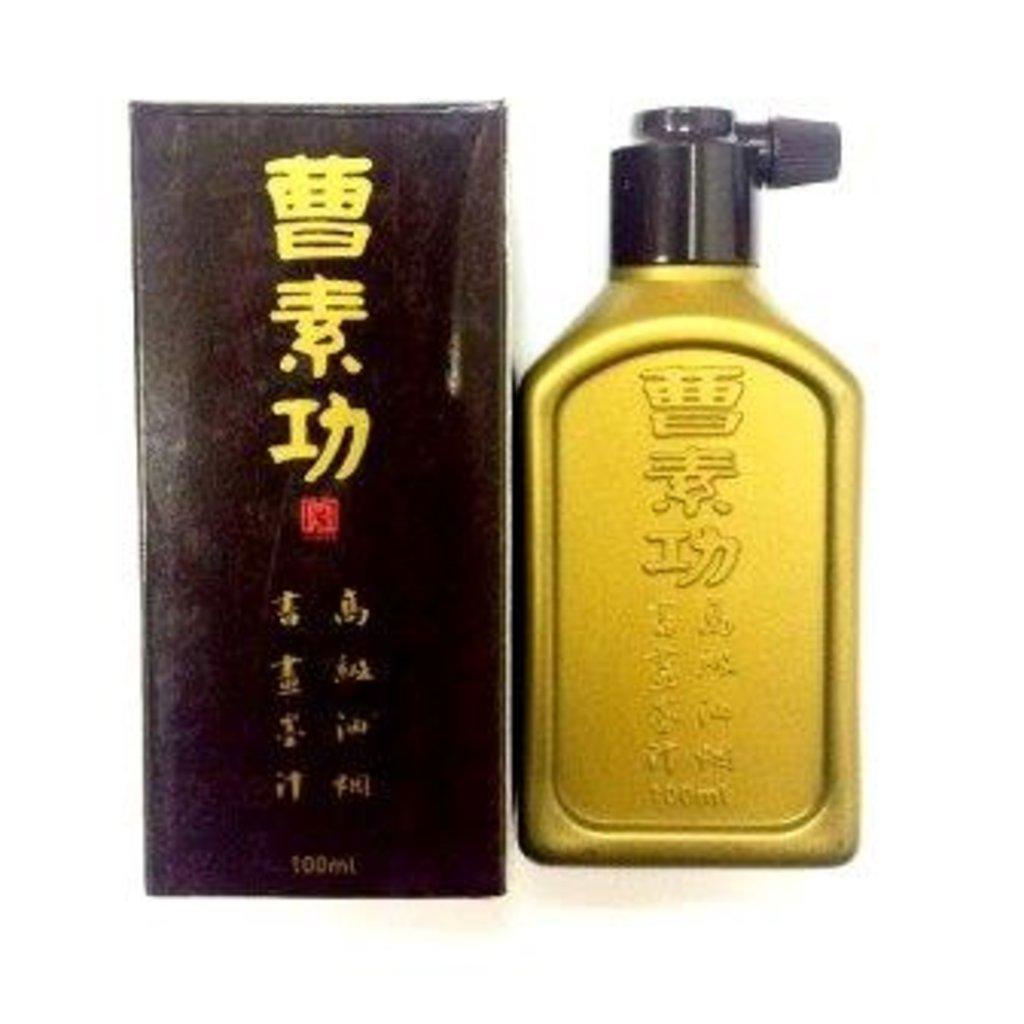 Тушь: Тушь жидкая черная 100мл Китай в Шедевр, художественный салон