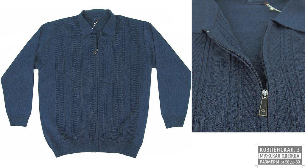 Джемперы, кардиганы: Джемпер на молнии в Богатырь, мужская одежда больших размеров