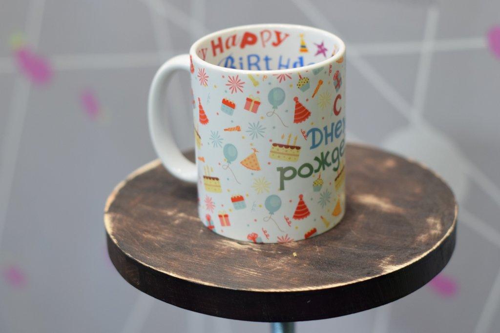 """Чашки и кружки: Кружка белая керамическая с принтом внутри """"С днем Рождения!"""" в Баклажан, студия вышивки и дизайна"""