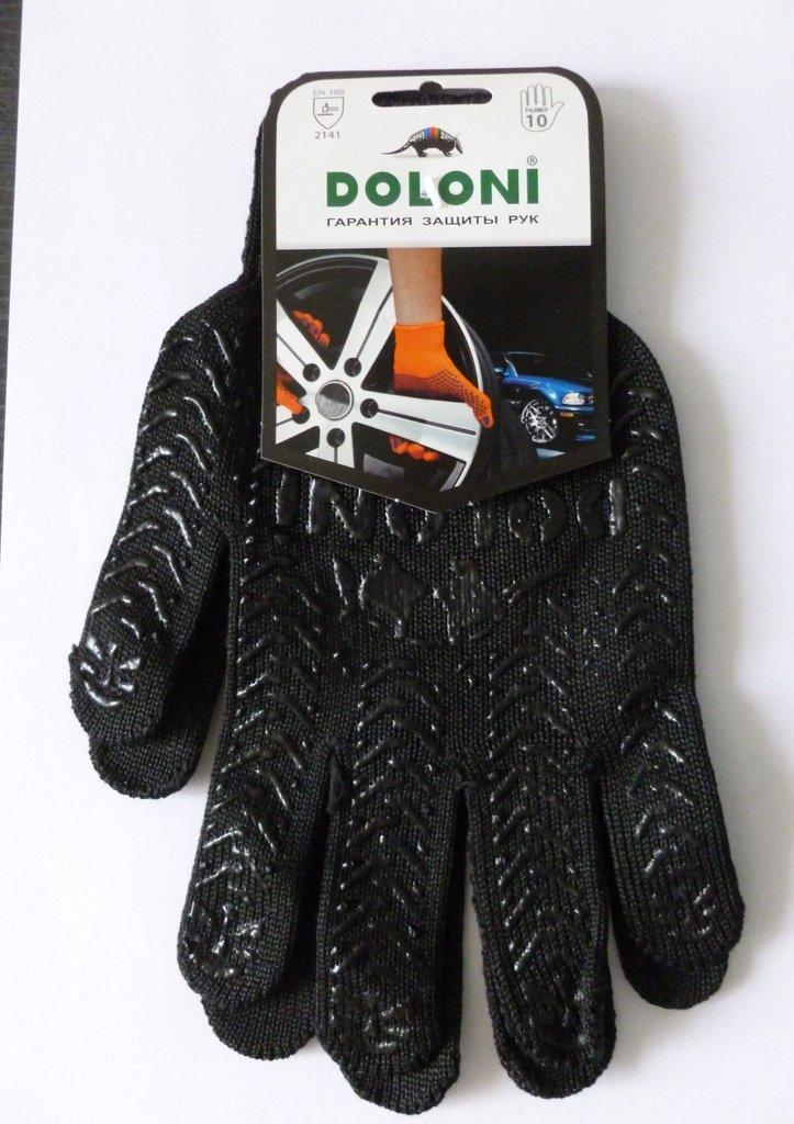 Расходные материалы, автохимия и автокосметика, общее: перчатки рабочие х/б с ПВХ чёрные DOLONI ( пара ) в Автоцентр