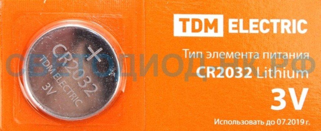 Элементы питания: Элемент питания CR2032 Lithium 3V TDM в СВЕТОВОД