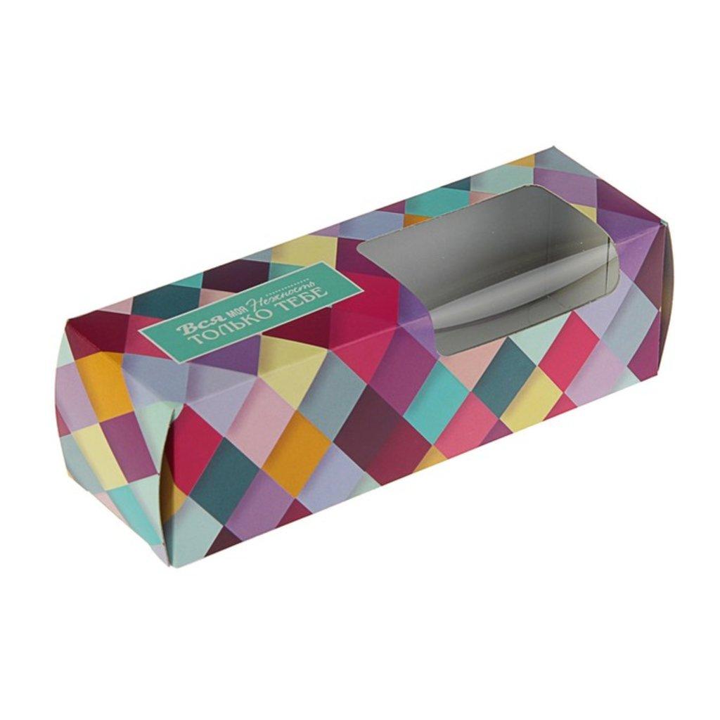 """Коробки для кондитерских изделий: Коробка для сладостей """"Только тебе"""", 5.5 х 5.5 х 18 см в ТортExpress"""