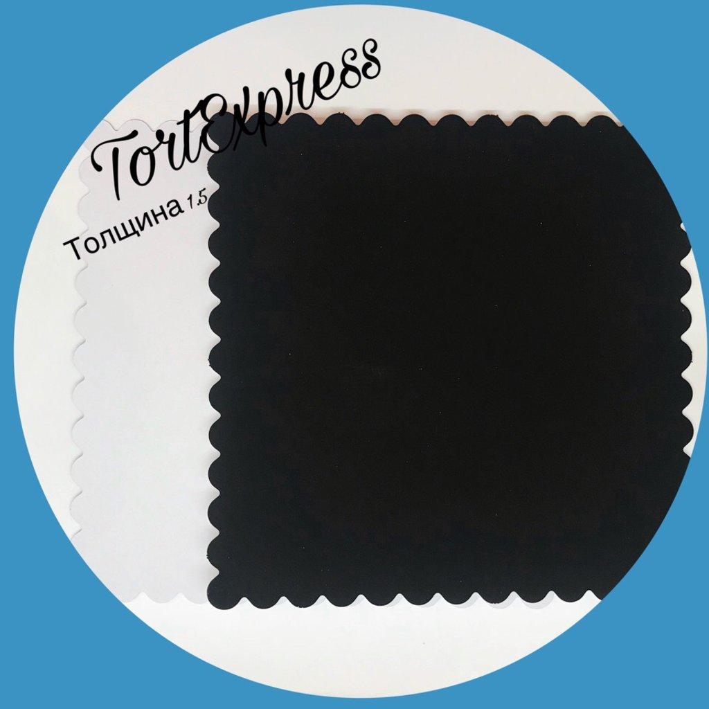 Салфетки, подложки: Подложка квадратная 30х30, толщина 1.5мм в ТортExpress