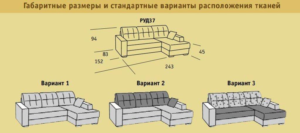 Диваны и мягкие кресла: Угловой диван Рим в Стильная мебель