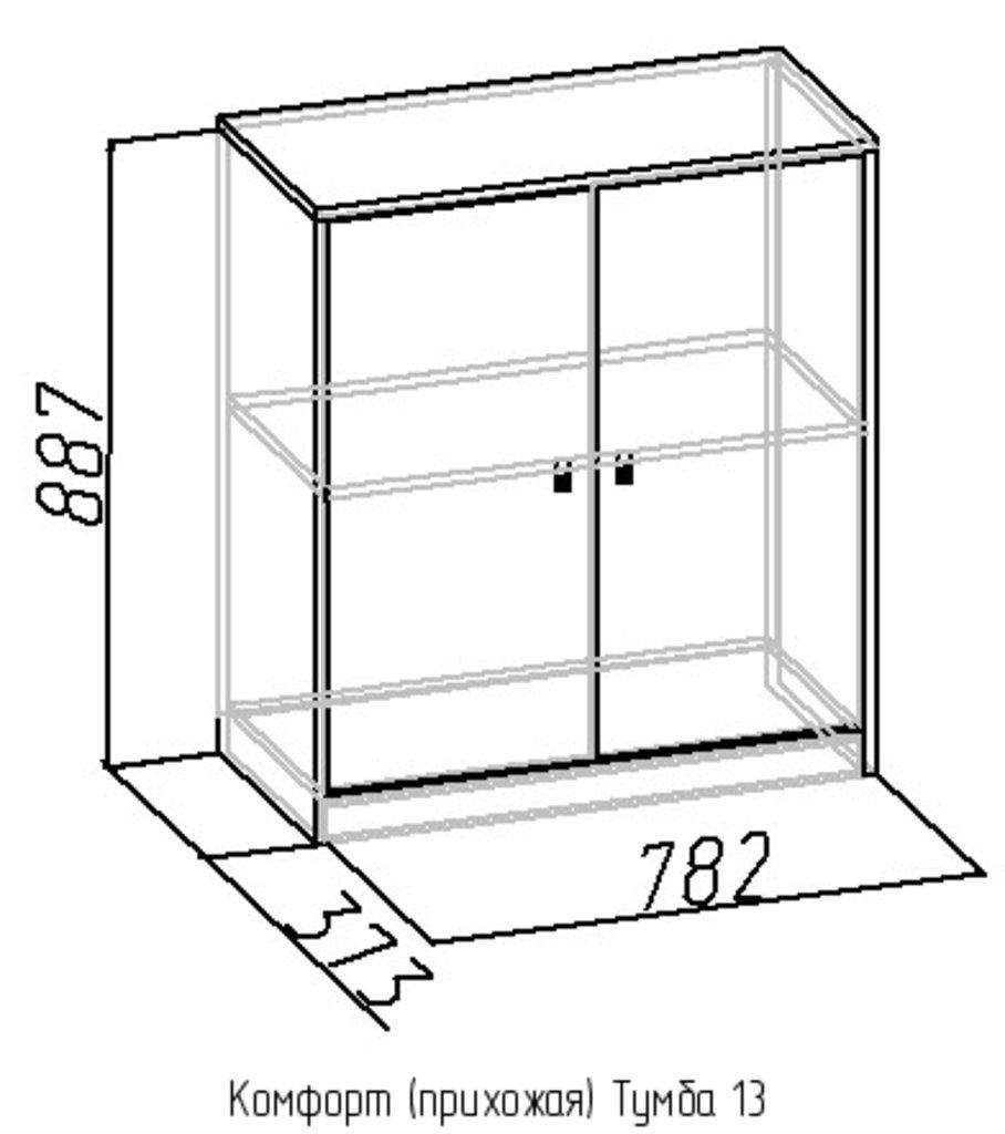 Этажерки и тумбы: Тумба 13 Комфорт в Стильная мебель