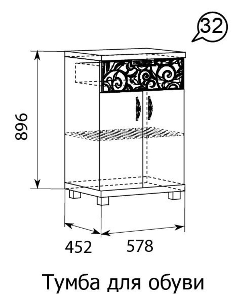 Мебель для прихожей Ирис (Дуб Бодега). Модули: Тумба для обуви Ирис 32 в Диван Плюс