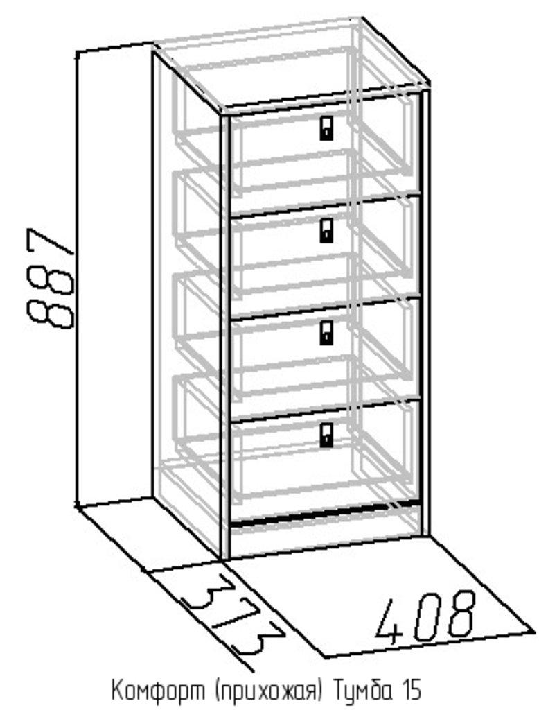 Этажерки и тумбы: Тумба 15 Комфорт в Стильная мебель