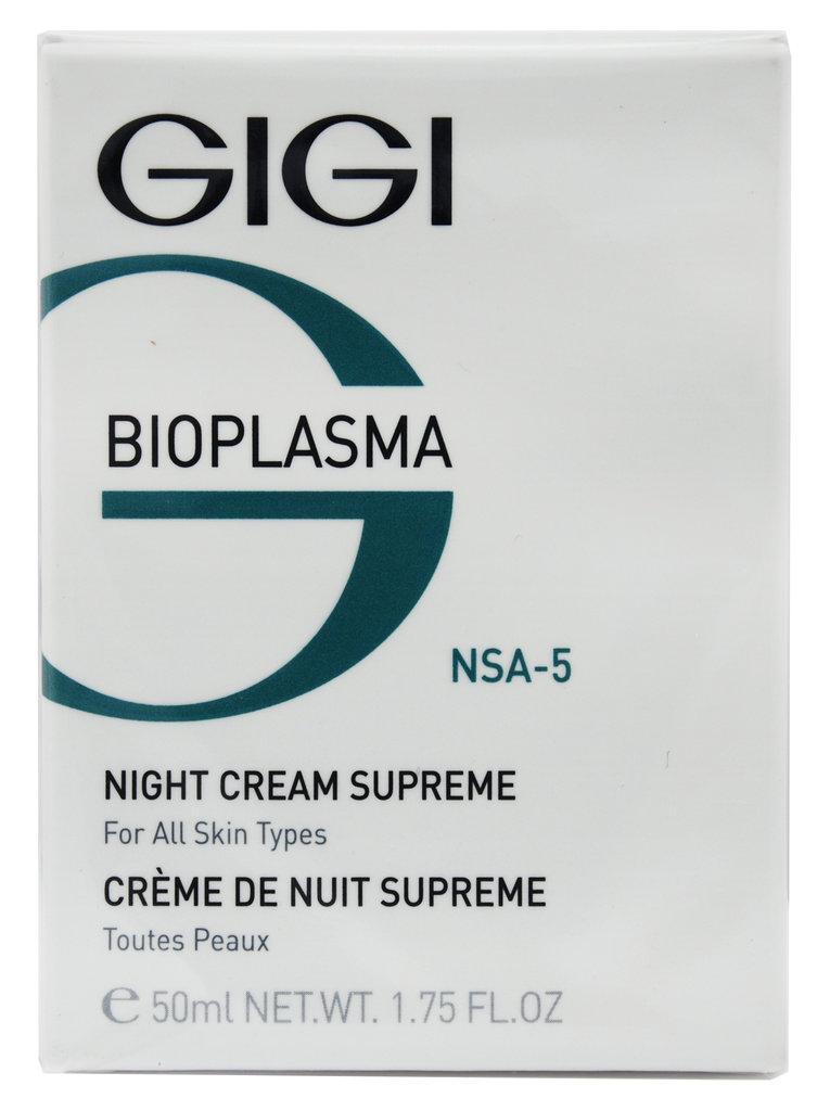 Крема: Hочной питательный крем / Night Cream Supreme, Bioplasma, GiGi в Косметичка, интернет-магазин профессиональной косметики