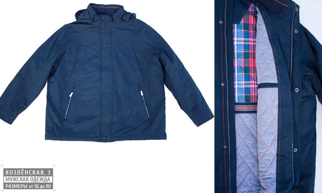 Верхняя одежда: Мужская куртка прямого силуэта в Богатырь, мужская одежда больших размеров