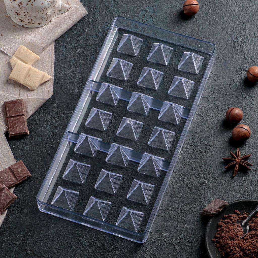 """Пластиковые формы для шоколада: Форма для шоколада """"Пирамида"""", 21 ячейка в ТортExpress"""