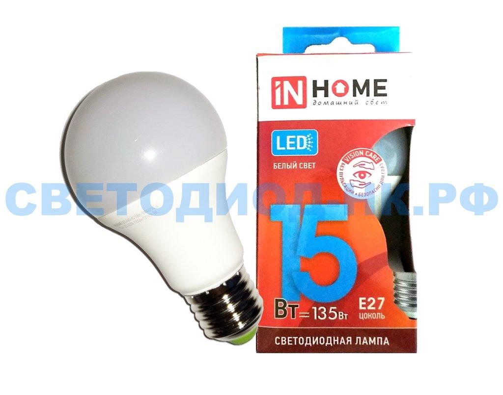 Цоколь Е27: LED-A60-VC 15Вт 230В Е27 4000К 1350Лм IN HOM в СВЕТОВОД