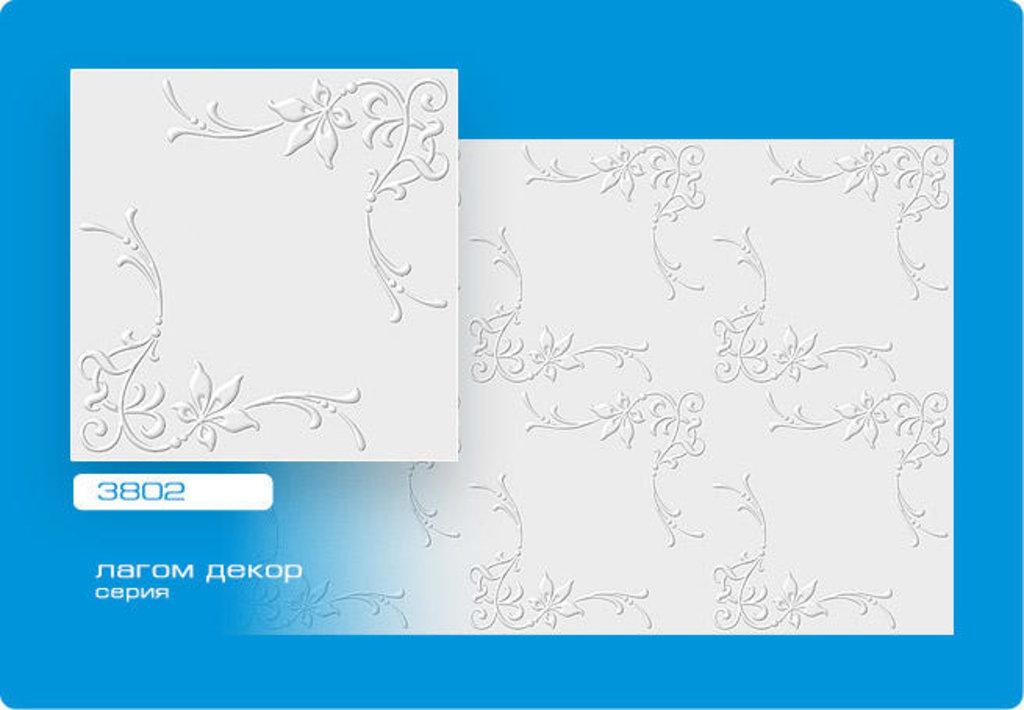 Потолочная плитка: Плитка ЛАГОМ ДЕКОР экструзионная 3802 в Мир Потолков