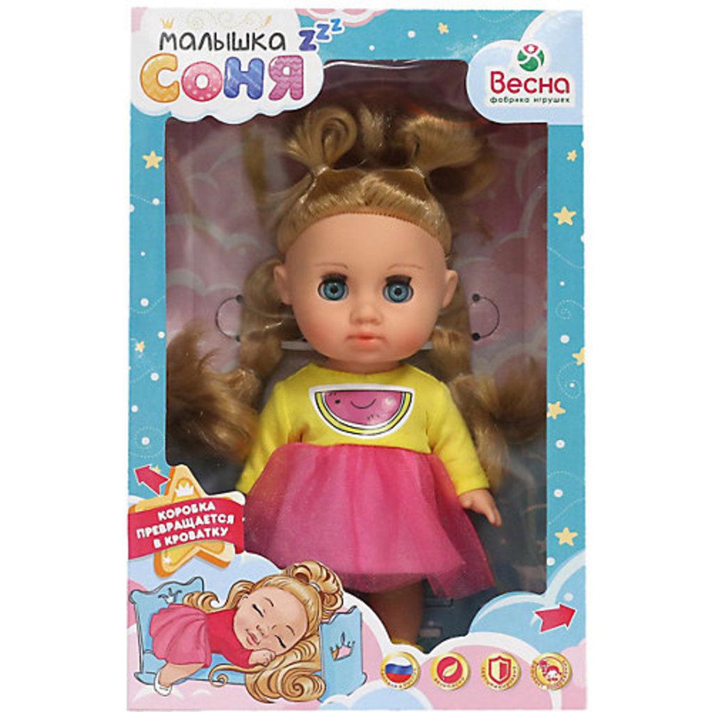 Игрушки для девочек: Кукла Малышка Соня котёнок в Игрушки Сити