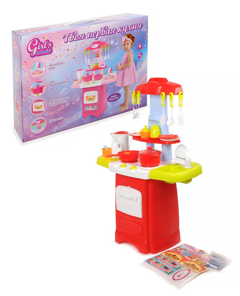 """Игрушки для девочек: Набор """"Кухня Girl's club"""" вода, свет, звук, набор аксессуаров  IT102728 в Игрушки Сити"""