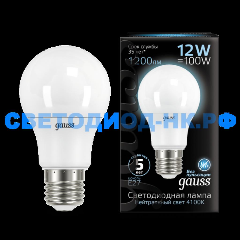 Цоколь Е27: Gauss LED A60 12W E27 1200lm 4100K в СВЕТОВОД