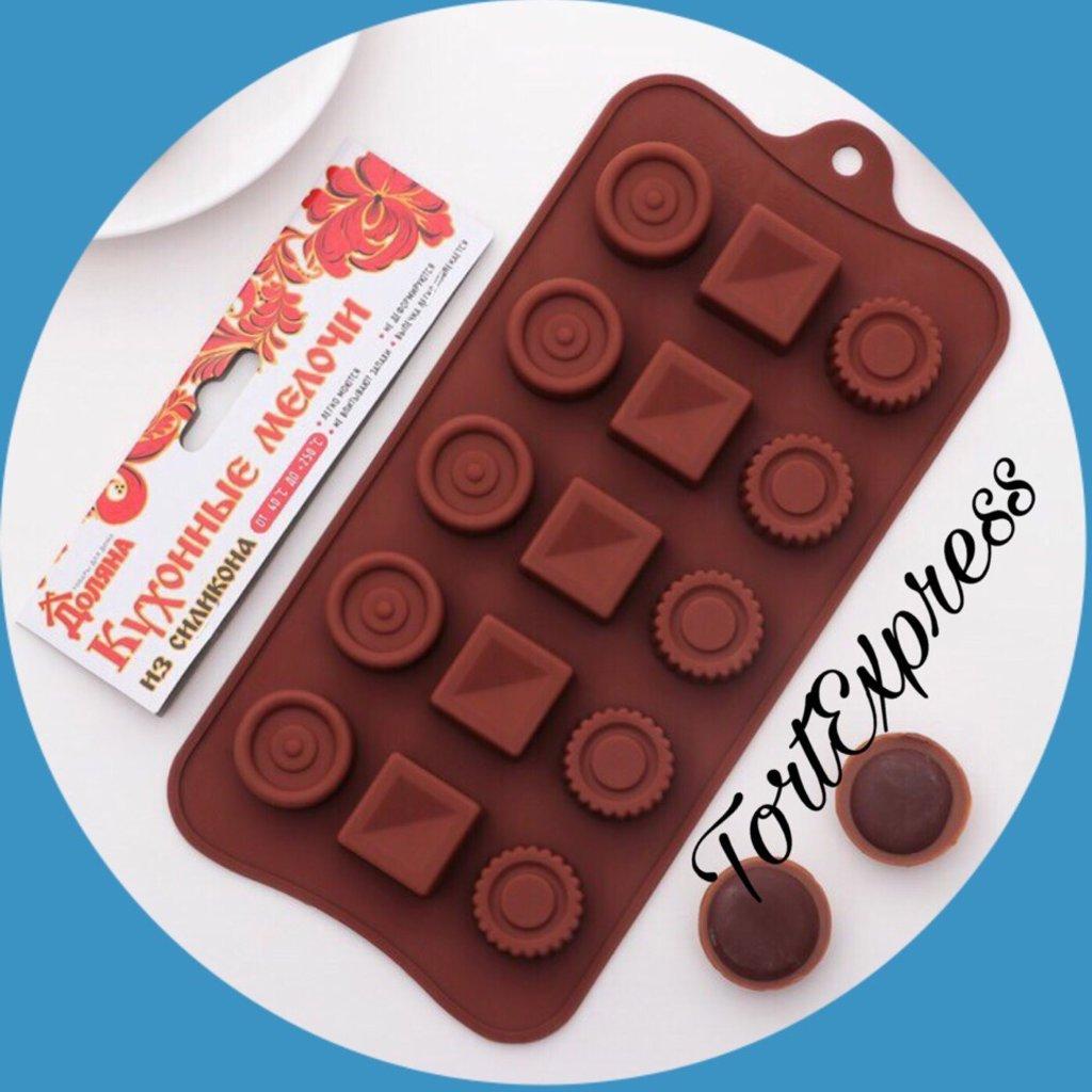 """Силиконовые формы для льда, шоколада и мармелада: Силиконовая форма для льда и шоколада """"Кружочки,квадратики"""" в ТортExpress"""