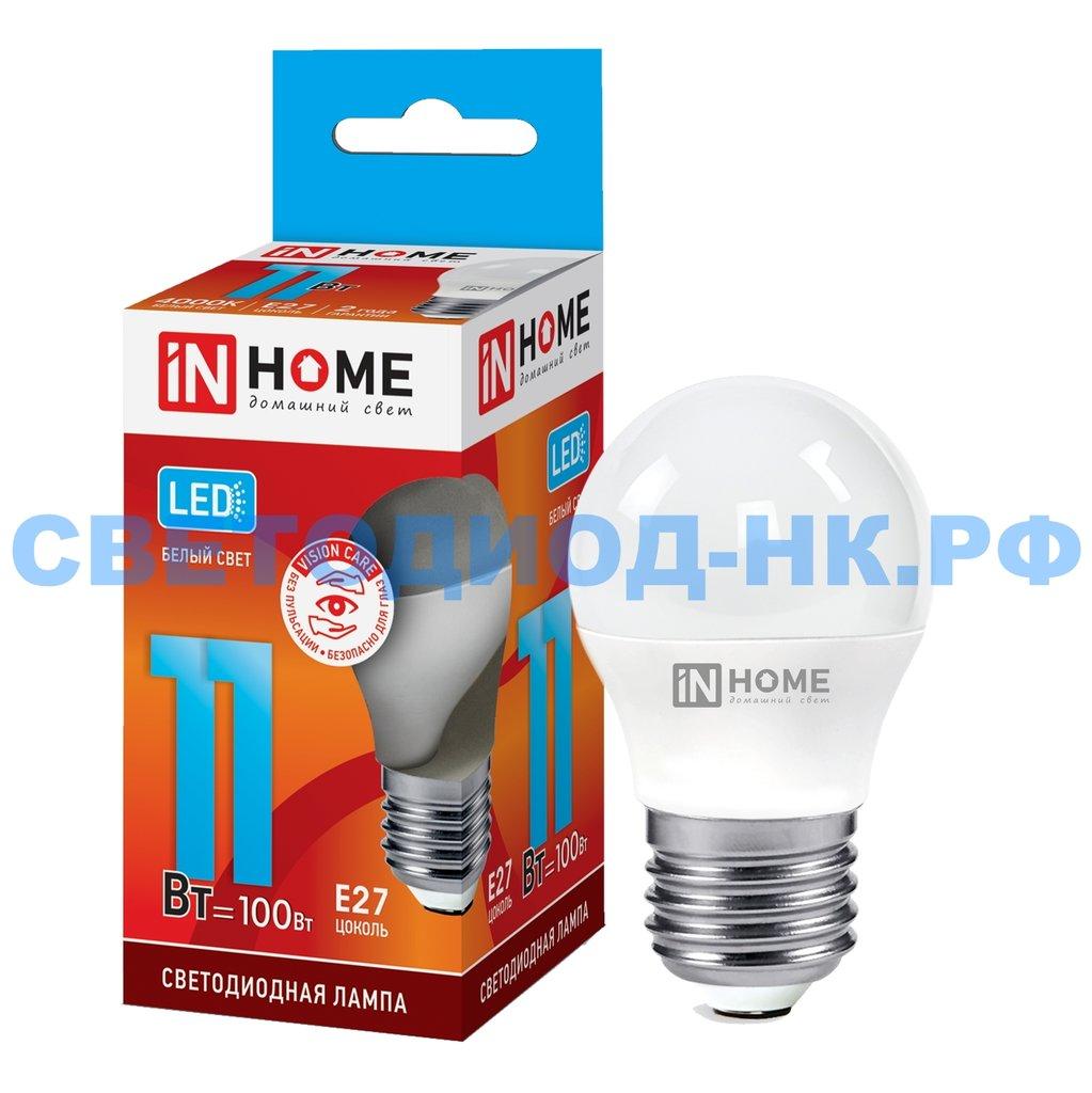 Цоколь Е27: Светодиодная лампа LED-ШАР-VC 11Вт 230В Е27 4000К 820Лм IN HOME в СВЕТОВОД