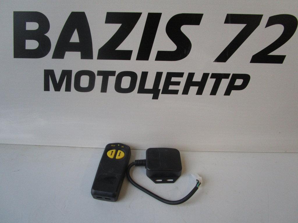 Дополнительное оборудование для квадроциклов: Дистанционный пульт управления лебедкой CF 7030-1507A0 в Базис72