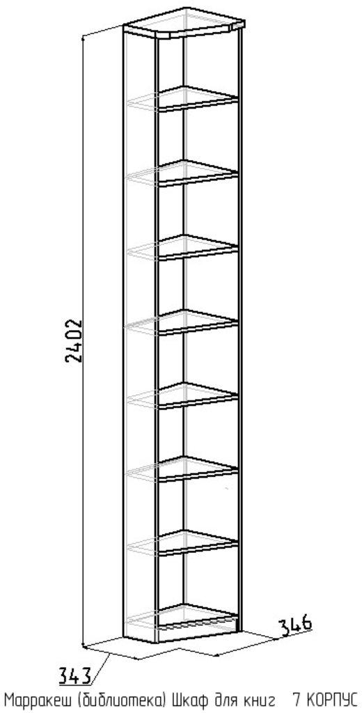 Книжные шкафы и полки: Шкаф для книг 7 Стекло Марракеш в Стильная мебель