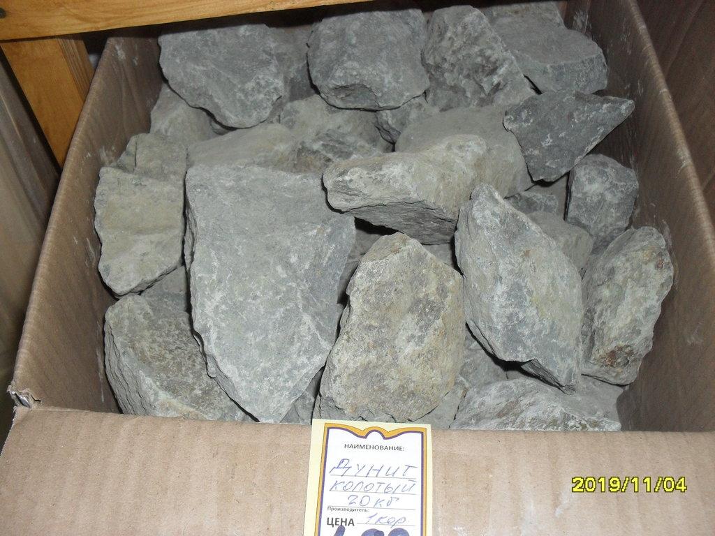 """Камни для парной: Камень для парной """"ДУНИТ"""" (коробка 20кг) в Погонаж"""