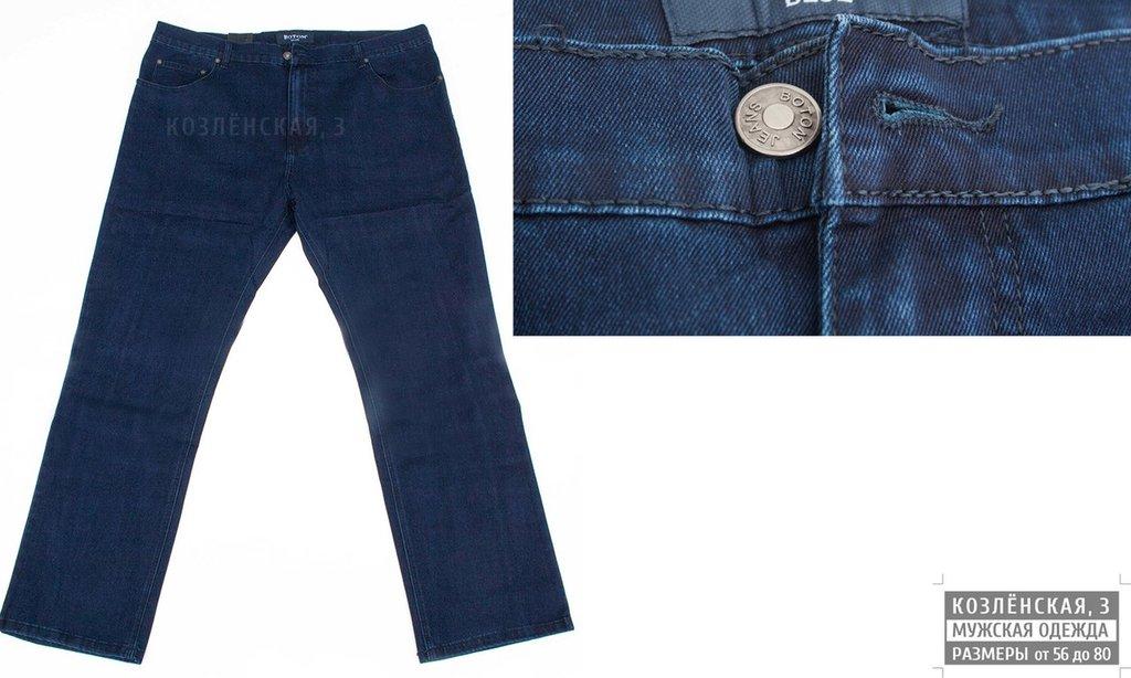 Джинсы: Классические джинсы прямого силуэта в Богатырь, мужская одежда больших размеров