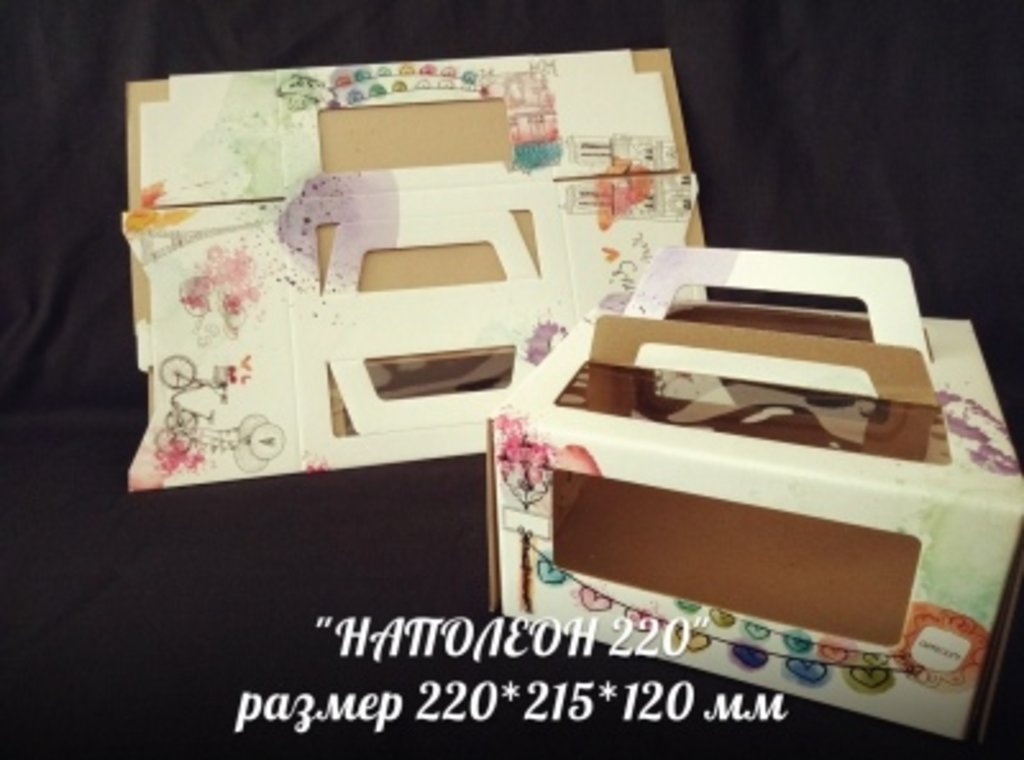Упаковка: Коробка Наполеон 220х220х120 в ТортExpress