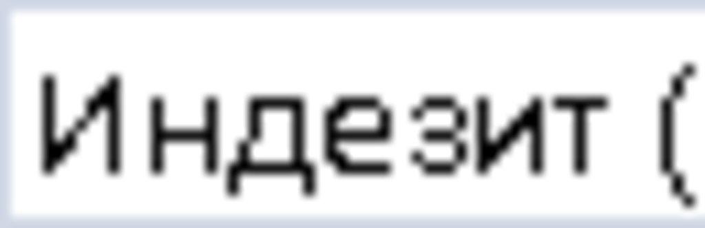 Двигатели, щетки для двигателей, таходатчики и магниты: Щетки электродвигателя для стиральных машин Индезит (Indesit), Аристон (Ariston) 5x13.5x32 / 5x12.5x32 047317, 140557, 142207, 273898, 481281718952, 10528568, CAR009UN, `AR1506, 54IT016, SD49004 в АНС ПРОЕКТ, ООО, Сервисный центр